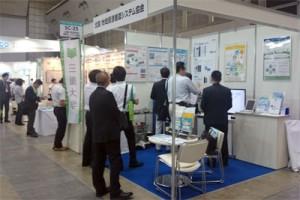 スマートコミュニティJapan 2015 でのブース展示の様子