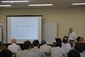 省エネルギーセンター専門家による講演
