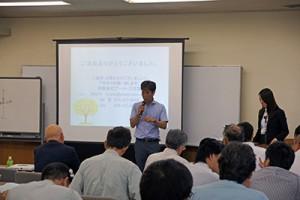 有限会社アール・エ北陸 代表取締役 高澤康之氏による省エネ補助金の説明