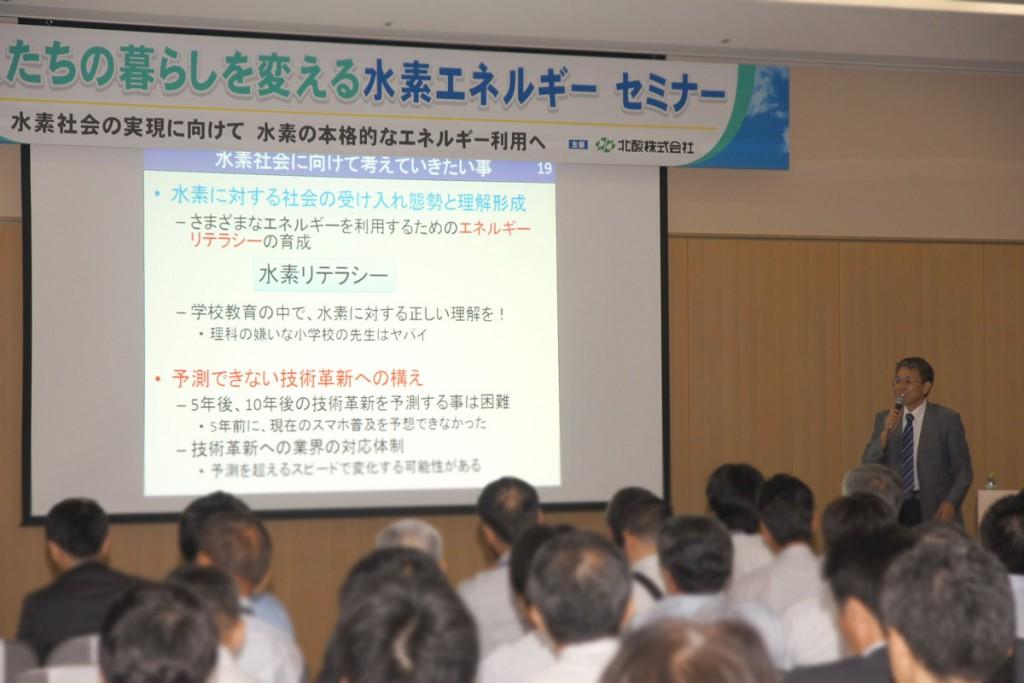 上坂教授の講演