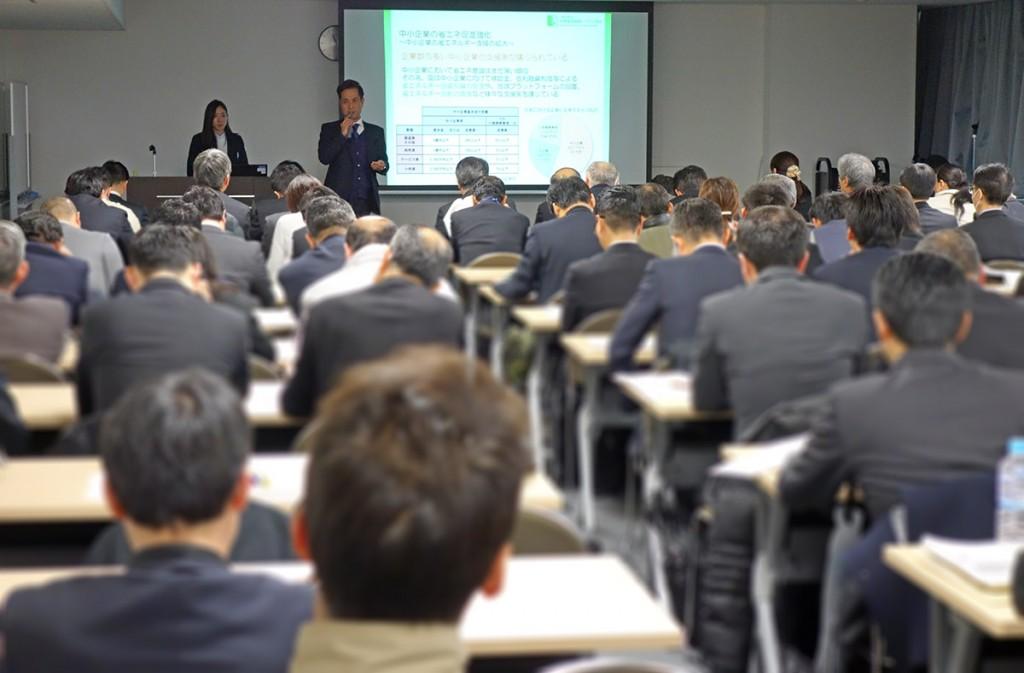 富山県主催「ものづくり・商業・サービス新展開支援補助金」等説明会の様子