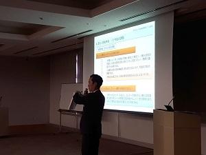 2016-11-10_省エネ診断・技術事例発表会(大阪)